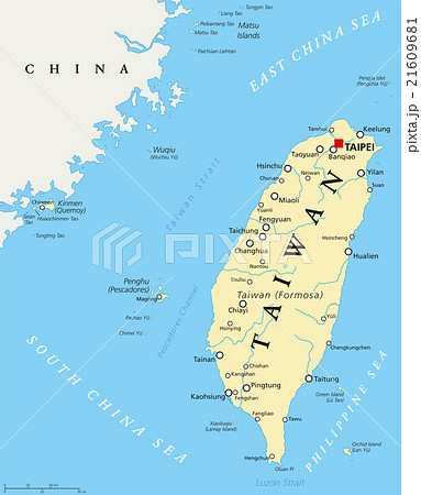 Taiwan, Republic of China, Political Map 21609681