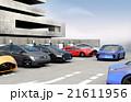 急速充電器が備える駐車場に充電スポットを探している青色電気自動車 21611956