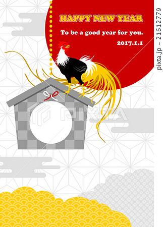 鶏と絵馬 賀詞・添書付 21612779