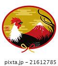 年賀状 鶏 富士山のイラスト 21612785