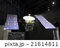 はやぶさ(小惑星探査機) 21614811