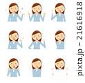 女 オペレーター 表情のイラスト 21616918