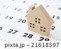 カレンダーと家 21618397