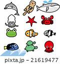 水の動物セット キャラクター 21619477