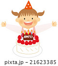 子供 ケーキ 誕生日のイラスト 21623385