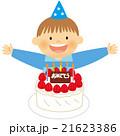 子供 ケーキ 誕生日のイラスト 21623386