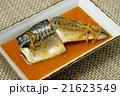 鯖の味噌煮 煮魚 鯖の写真 21623549