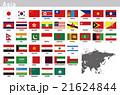 国旗セット アジア 21624844