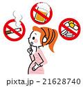 妊婦 危険 21628740