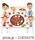 焼き肉を食べる家族 21630476