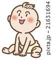 赤ちゃん 21631694