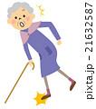 シニア おばあちゃん つまずく 21632587