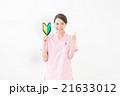 医療従事者 初心者マーク(20代 女性) 21633012