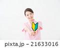 医療従事者 初心者マーク(20代 女性) 21633016