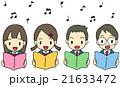 合唱生徒 21633472