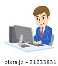 PCと男性社員 笑顔 21633831