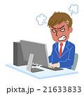 PCと男性社員 怒る 21633833