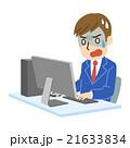 PCと男性社員 焦る 21633834