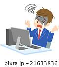 PCと男性社員 お手上げ 21633836