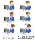 PCと男性社員 セット 21633837