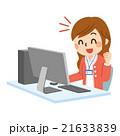 PCと女性社員 ガッツポーズ 21633839