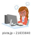 PCと女性社員 怒る 21633840