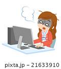 PCと女性社員 呆然 21633910