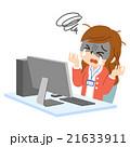PCと女性社員 お手上げ 21633911