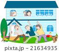 楽しい老人施設での生活 21634935