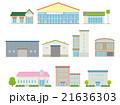公共施設や店や工場のセット【建物・シリーズ】 21636303