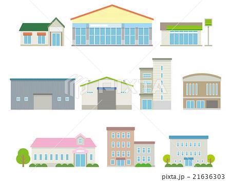 公共施設や店や工場のセット【建物・シリーズ】のイラスト素材