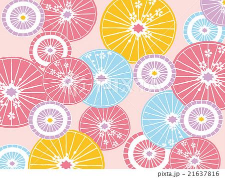 和柄傘のイラスト素材 21637816 Pixta