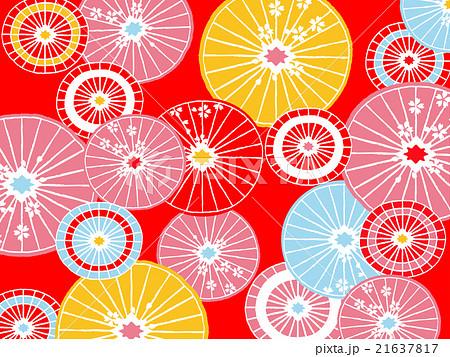 和柄傘のイラスト素材 21637817 Pixta