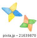 水彩イラスト 折り紙 21639870