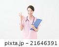 医療イメージ(20代女性) 21646391