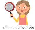 女性 ベクター 料理のイラスト 21647399