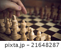 チェス 21648287