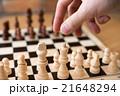 チェス 21648294