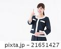 ビジネス/女性 21651427