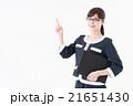 ビジネス/女性 21651430