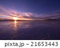 ウユニ塩湖の夕陽 21653443