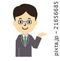 会社員眼鏡 21656685