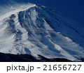 雪煙舞う山肌 21656727