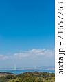 明石海峡大橋と青空 perming  日本の風景写真素材 21657263