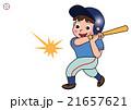 少年野球のバッター   21657621