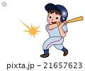 少年野球のバッター   21657623