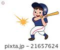 野球 打つ バッターのイラスト 21657624