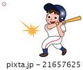 少年野球のバッター   21657625