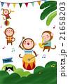 さるの楽団 21658203