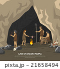 Prehistoric Cave Illustration 21658494